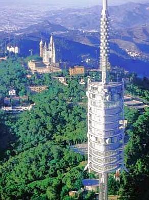 Башня Кольсерола ...