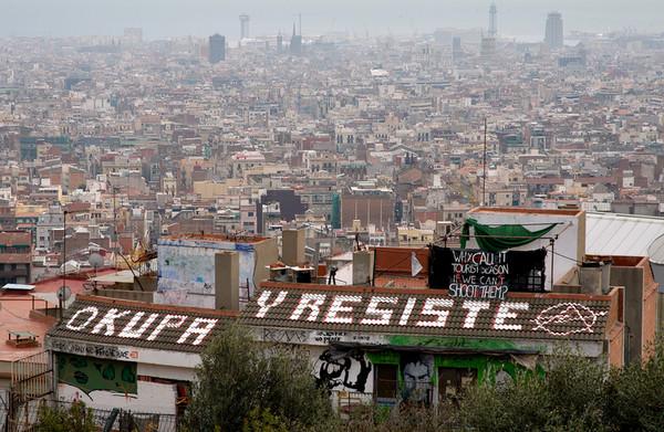 захват недвижимости в испании.jpg