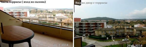 квартиры в испании недорого.jpg