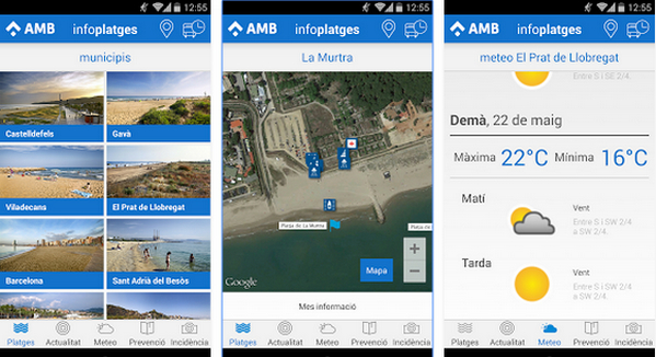 мобильное приложение.jpg