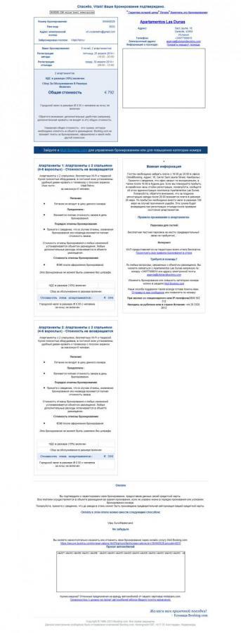 tutorials-12-0-38686100-1380267065_thumb.jpg
