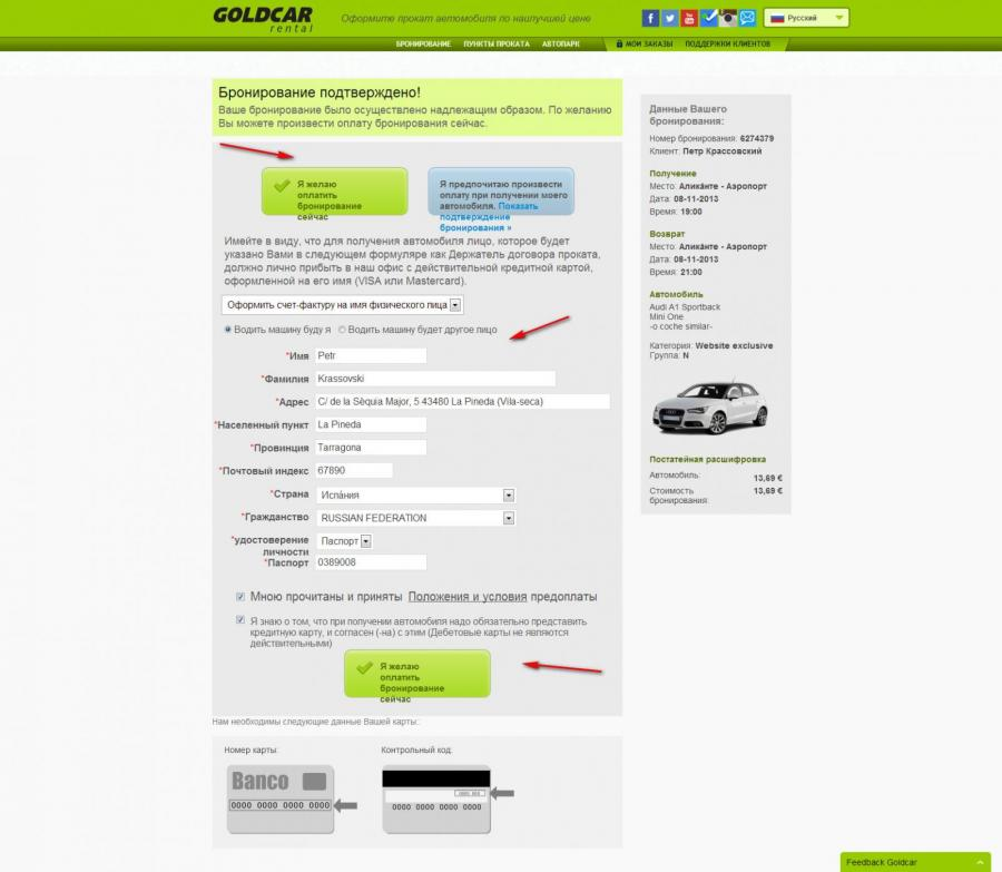 tutorials-12-0-01462900-1383910432_thumb.jpg