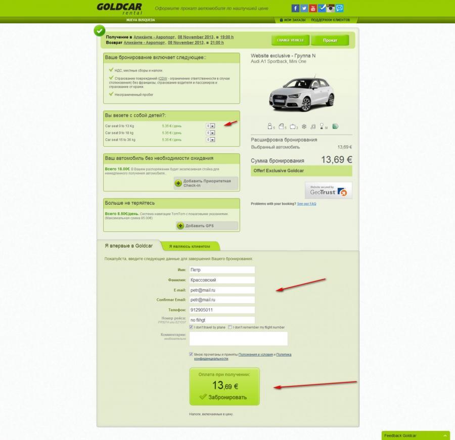 tutorials-12-0-54160000-1383910430_thumb.jpg