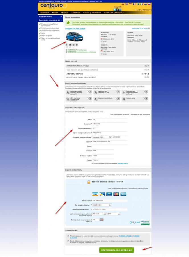 tutorials-12-0-64810100-1385124865_thumb.jpg