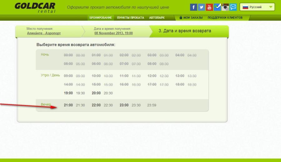 tutorials-12-0-76001300-1383910428_thumb.jpg