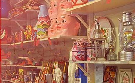игрушки в барселоне, магазины в барселоне .....jpg
