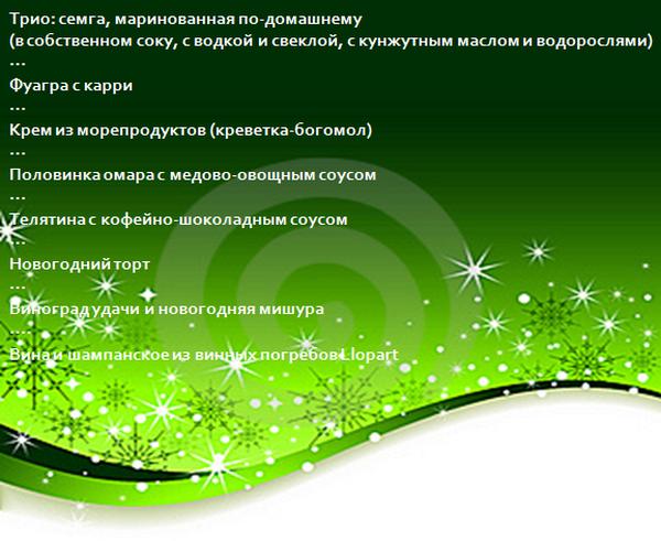 post-720-0-29766900-1448635870.jpg