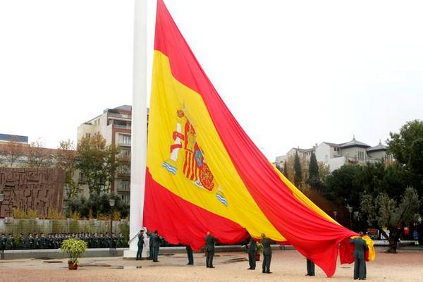 праздники в испании,  День Конституции в Испании.jpg
