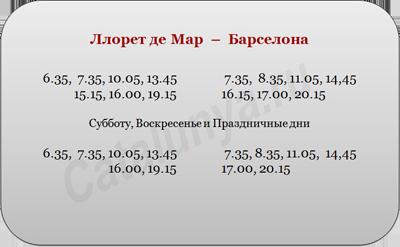 tutorials-112-0-49816200-1387479381_thumb.png