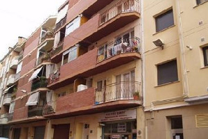 недорогая банковская недвижимость в каталонии.jpg