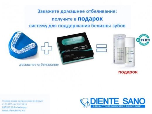 post-487-0-40960700-1450806008.jpg