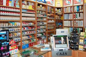 Ближайший магазин табачных изделий сигарета без дыма и запаха купить