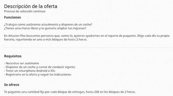 amazon испания 2.jpg