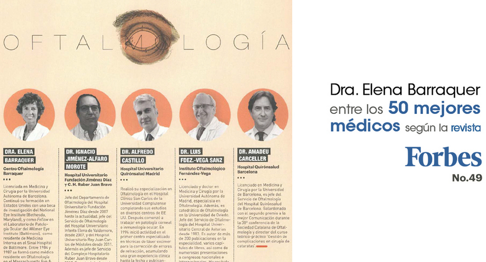 врачи испании.jpg