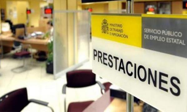 социальное обеспечение испании.jpg