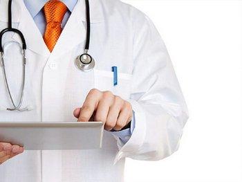 alins, медицинская помощь в испании.jpg