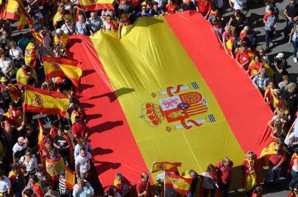 праздники в каталонии, Национальный День Испании.jpg
