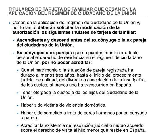 законы в испании.jpg