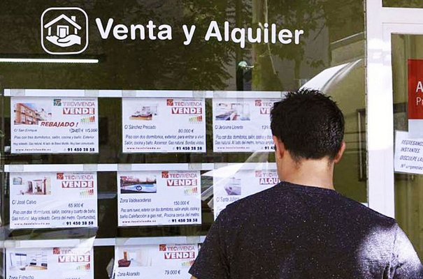 недвижимость испании.jpg