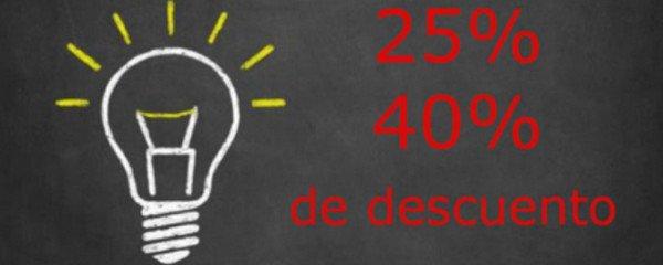 отопление в испании 2.jpg