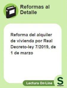 аренда в испании 2.jpg