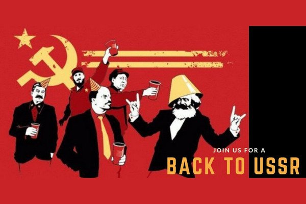 Вечеринка Back to USSR.jpg