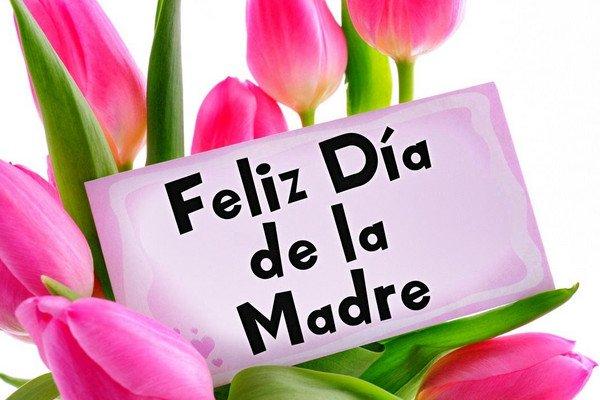 Dia de Madres, праздники испания.jpg