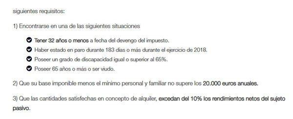 налоги в испании 3.jpg