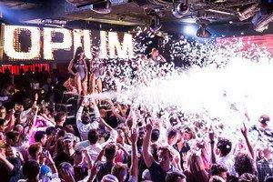 Ночные клубы каталонии какой модный клуб есть в москве