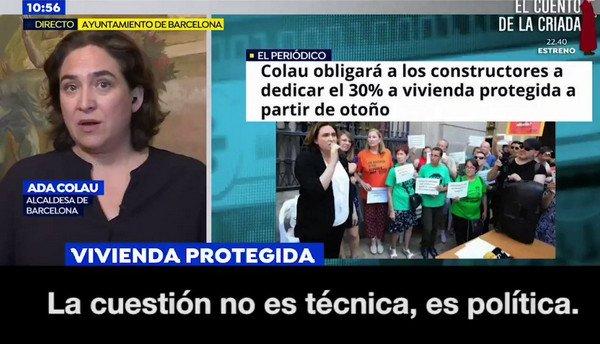 окупасы испании 2.jpg
