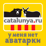 Полезные приложения от Женералитата Каталонии - последнее сообщение от Аля