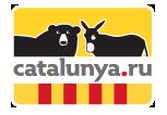 Значимость «Барселоны» для Каталонии