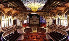 дворец музыки