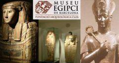 музей египта