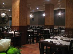 рестораны испании, Araucaria.jpg