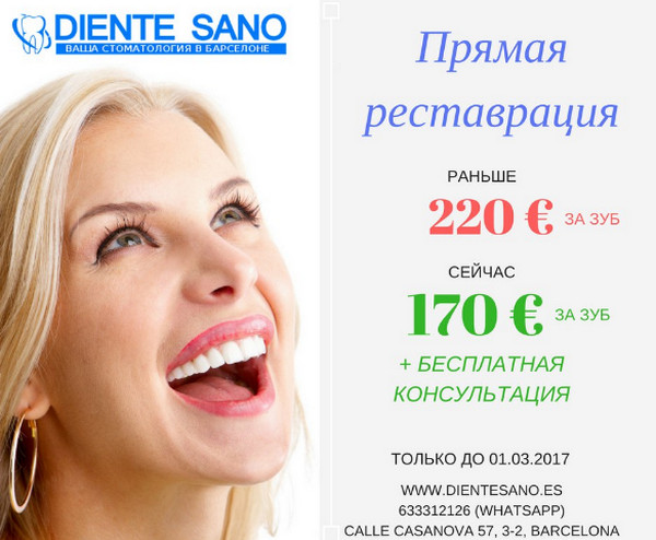 post-112-0-27642900-1486454187.jpg