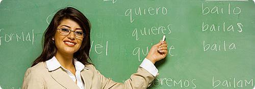 учеба в испании.jpg