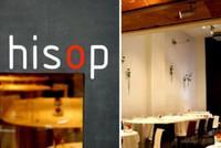 рестораны мишлен,  Hisop.jpg