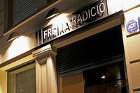 рестораны мишлен, Freixa Tradicio.jpg
