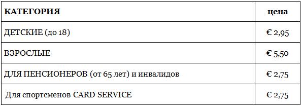 post-81-0-67797800-1496319387.jpg