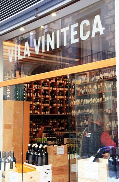 Магазин Vila Viniteca.jpg