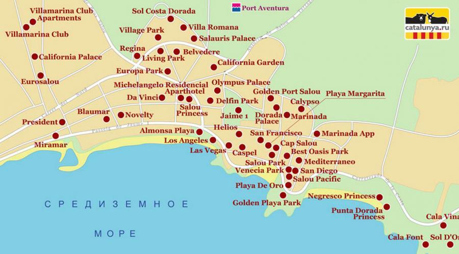 карта салоу.jpg