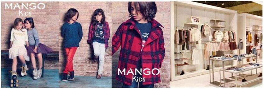 Интернет Одежда Mango