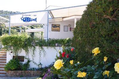Hostal Ondina.jpg