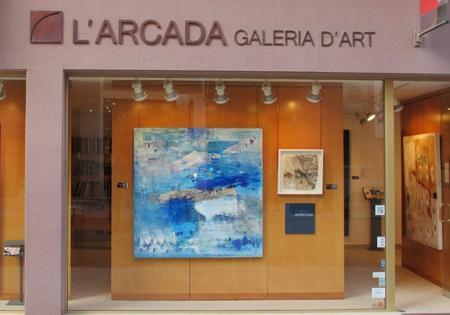 Художественная галерея Аркада.jpg