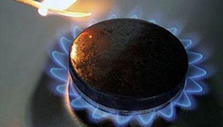 счет за газ в испании.jpg