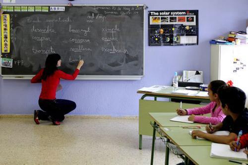 школы в каталонии.jpg