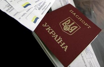 паспорт в испании.jpg