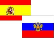 Bandera rusia-españa.jpg