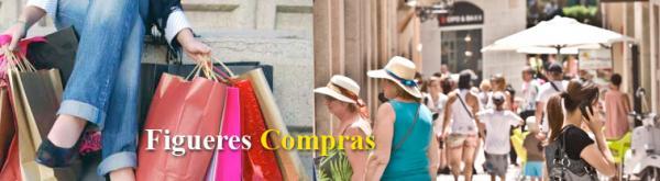 шопинг в испании фигерес.jpg